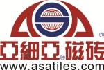 上海亚细亚陶瓷有限公司