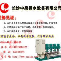 供应安康变频恒压供水设备模式