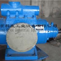 供应黄山科友泵业HSNH280-46三螺杆泵