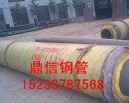 供应独家优质钢套钢直埋蒸汽保温管道