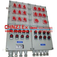 供应BXM系列防爆照明(动力)配电箱