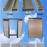 供应晶刚门铝材3