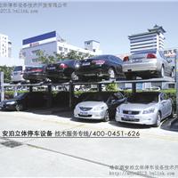 供应立体车库立体停车设备立体智能泊车系统