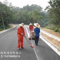 停车场划线 深圳停车场划线 马路车道划线