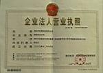 深圳市志邦科技有限公司