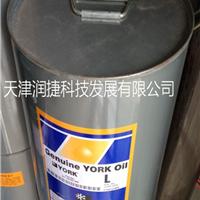 供应约克空调维保用冷冻油、冷媒