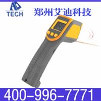 供应CWH760本质安全型红外测温仪