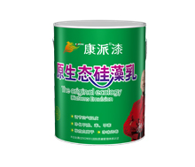 康派漆原生态硅藻乳KPB6190A