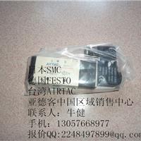 AIRTAC电磁阀南京亚德克销售中心