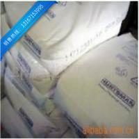 亨斯曼TR52钛白粉|钛白粉TR52