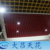 供应铝格珊  广州铝格栅 广州铝格栅厂
