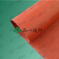 供应硅树脂防火纤维布 排烟用软连接布