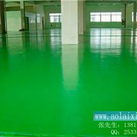 供应定陶工厂防尘、防渗透、耐磨固化地坪漆