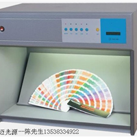 供应印刷比色灯箱 D65标准光源对色灯箱