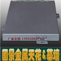 供应广州外墙铝单板来图定做及安装