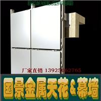 供应江西外墙装饰铝单板/室内吊顶铝扣板