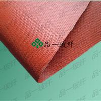 供应消防排烟软连接布 硅玻钛防火帆布