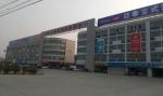 上海际秋橡塑制品有限公司