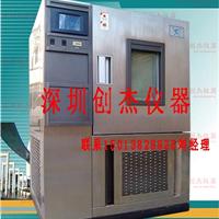 二手高低温交变湿热试验箱|恒温恒湿试验箱