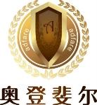 东莞市奥登酒窖科技有限公司