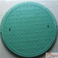 北京远大建友塑钢制品厂
