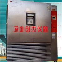 二手可程式恒温恒湿试验箱,品牌质量可靠GF