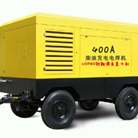 供应四轮400A柴油发电电焊机功率