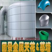 供应室内墙体装饰铝扣板/外墙氟碳铝单板
