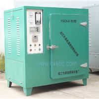 供应远红外高低温程控焊条烘箱YGCH-X-150型
