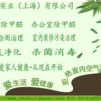 琛��实业(上海)有限公司