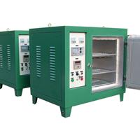 供应远红外高低温自控焊条烘箱