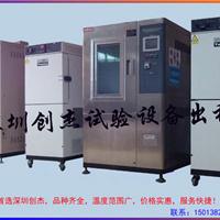 深圳代客测试|高低温试验|温湿度试验|出租