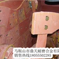 山东天宇JS750搅拌机耐磨衬板、中叶片(厂家批发)