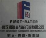武汉福瑞森节能门窗有限公司