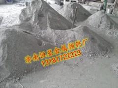 济南恒星金属颜料厂