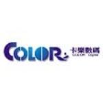 潍坊卡乐数码科技有限公司