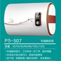 郑州电热水器批发