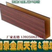 供应广州国景牌型材木纹铝方通