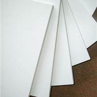 立信工程塑胶有限公司
