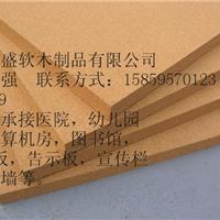 葡萄牙进口软木板 水松木板 软木卷材供货商