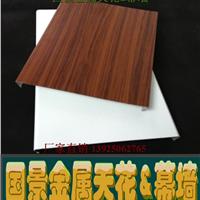 供应广州番禺国景品牌条形铝扣板吊顶