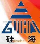 襄阳硅海电子股份有限公司