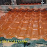 供应广东佛山合成树脂瓦、PVC波纹瓦