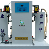 供应内蒙古二氧化氯发生器丨生产厂家