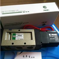 供应PMC换向电磁阀PS380S