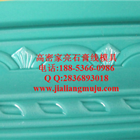 山东潍坊高密石膏线模具厂