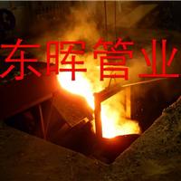 昌邑东晖新型建材有限公司