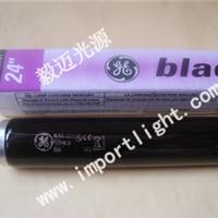 供应检测荧光及增白染料用UV对色灯管