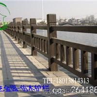 滁州水泥护栏滁州水泥围栏滁州水泥防护栏