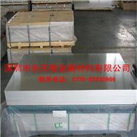 深圳市创天隆金属材料有限公司